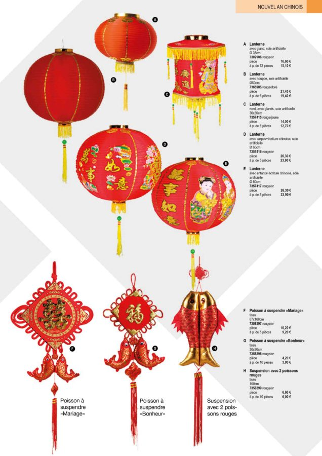 nouvel-an-chinois-2020-page-4